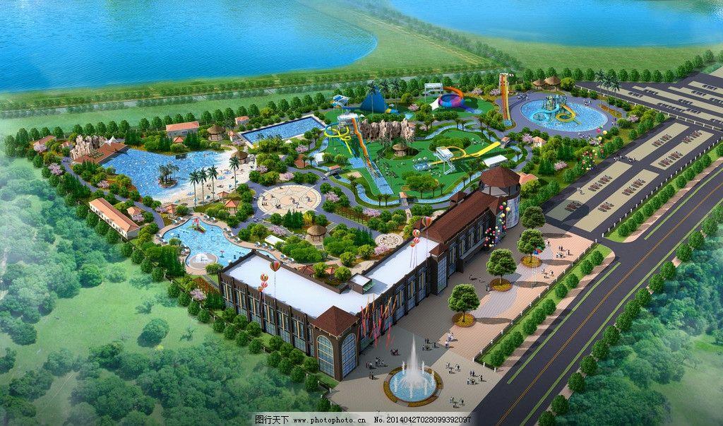寿州风暴乐园鸟瞰图 寿州 寿县 游乐园 水上乐园 平面图 建筑设计
