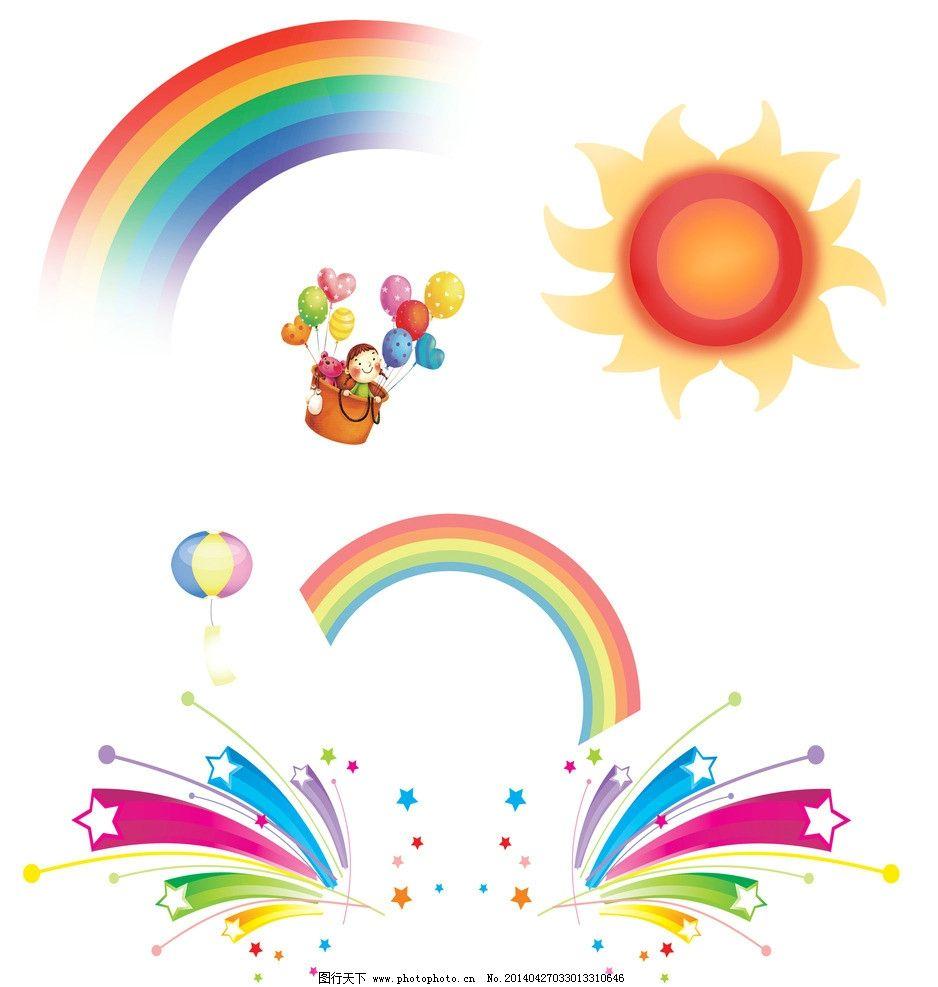 装饰素材 装饰 素材 幼儿园素材 卡通太阳 热气球 星星 五颜六色 立体图片