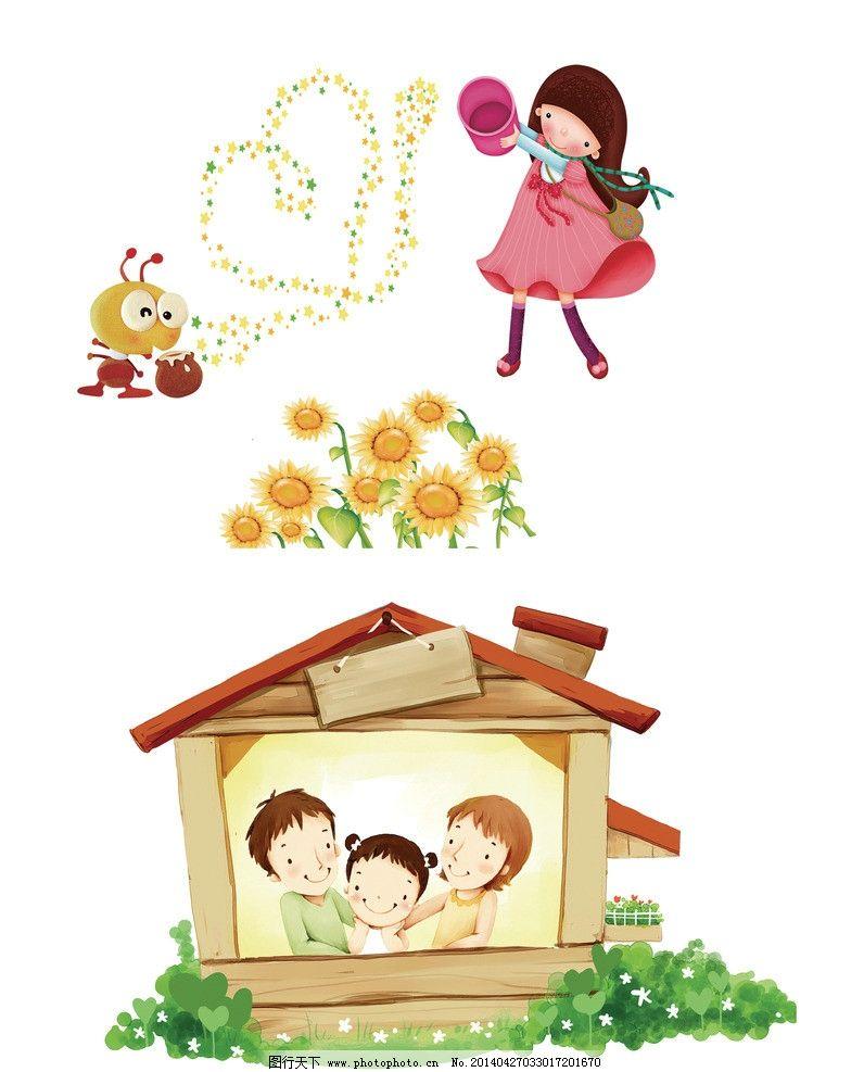 蜜蜂 卡通素材 装饰素材 卡通 装饰 素材 幼儿园素材 相亲相爱一家人
