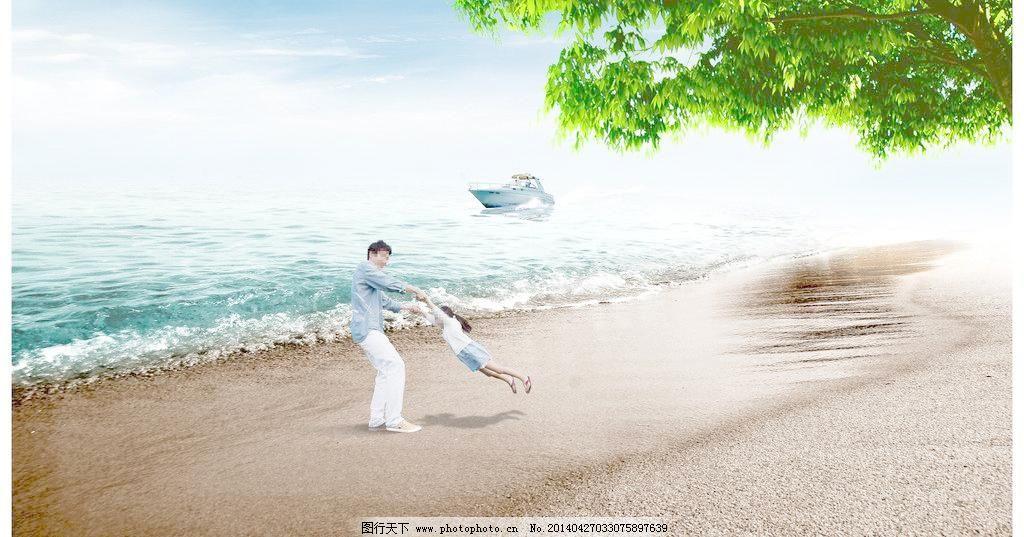 沙滩 白云 碧海蓝天 波涛 大海 大海沙滩 飞机 风景 海边 海岛