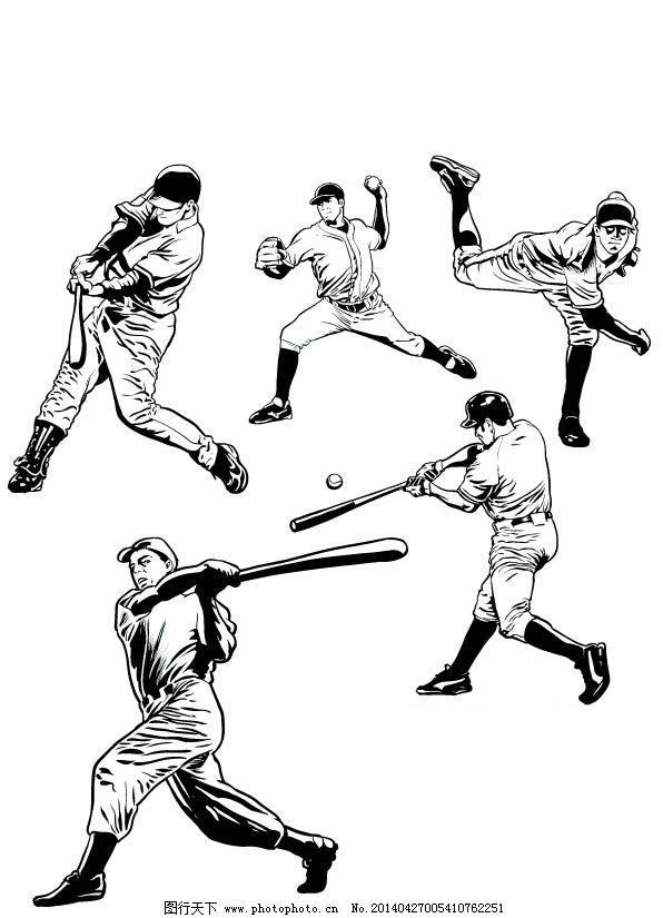 动作 黑白 线描 运动员 棒球 运动员 黑白 动作 线描 矢量图 矢量人物