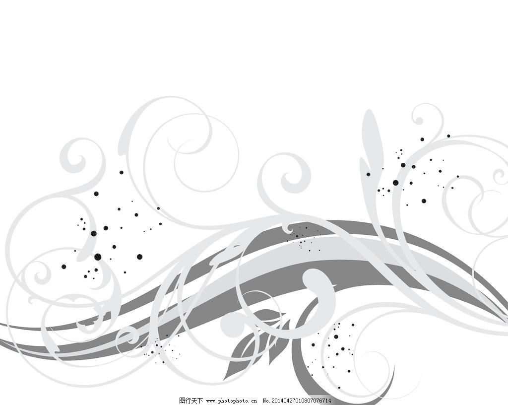 花纹标签 时尚欧式花纹 手绘 手绘花纹 精美花纹 手绘花边 矢量 边框