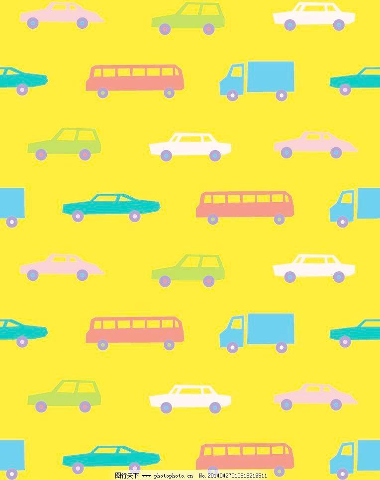 儿童图案 方格 花布 花纹 汽车矢量素材 汽车模板下载 汽车 小汽车