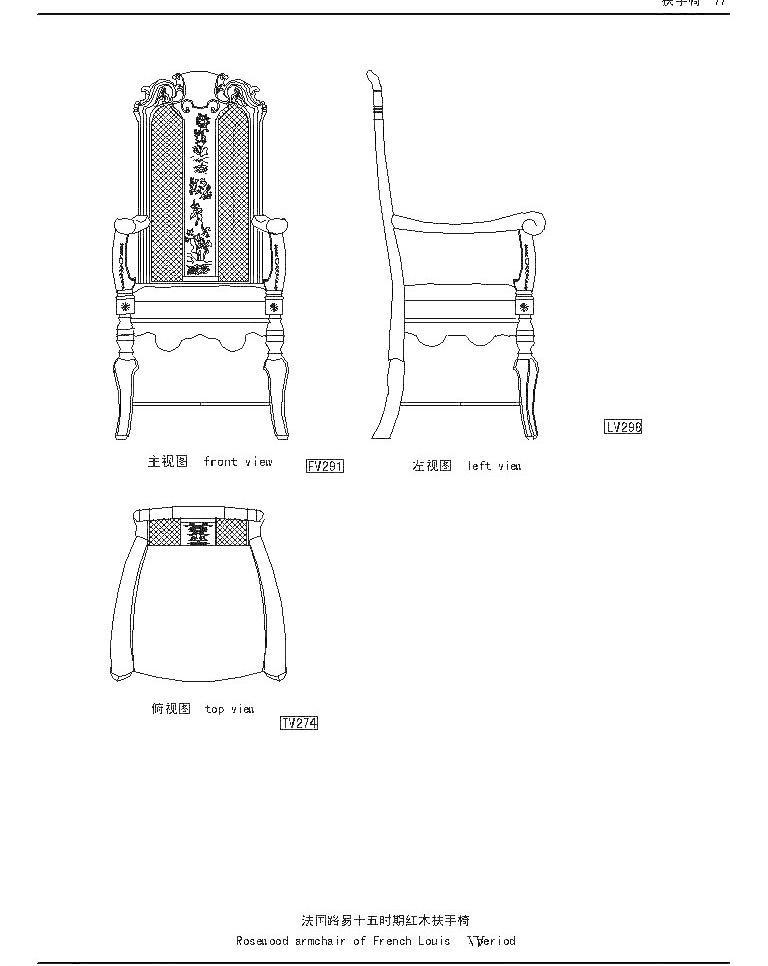 欧式家具图图片_其他_装饰素材