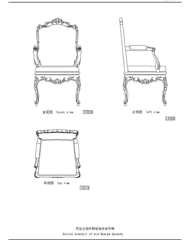 欧式家具平面设计图以及尺寸