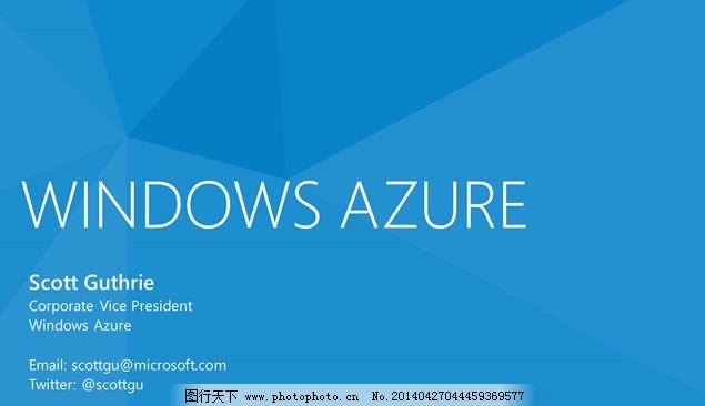 微软产品介绍ppt模板免费下载 ppt模板          蓝色背景 微软 微软