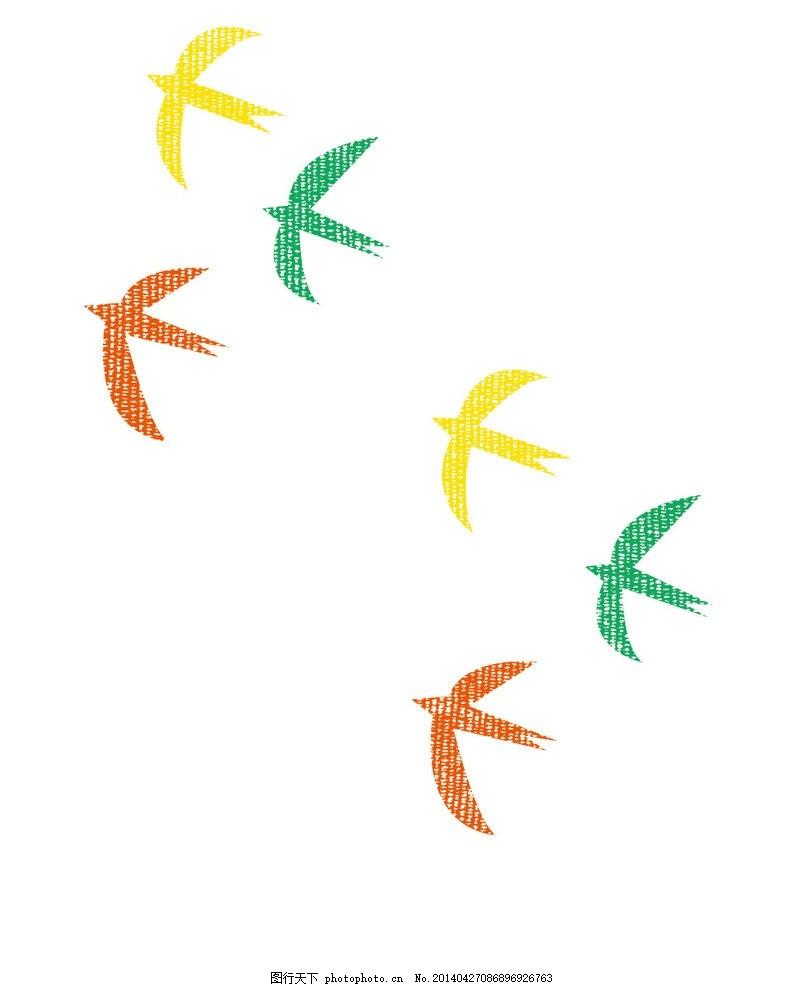 设计图库 样机素材 logo样机  燕子 飞燕 图案 布纹 花纹 印花 花布