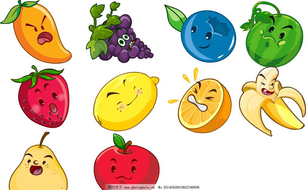 水果卡通可爱图片