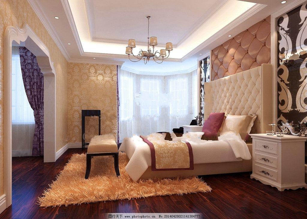 欧式卧室 卧室吊顶 欧式木地板