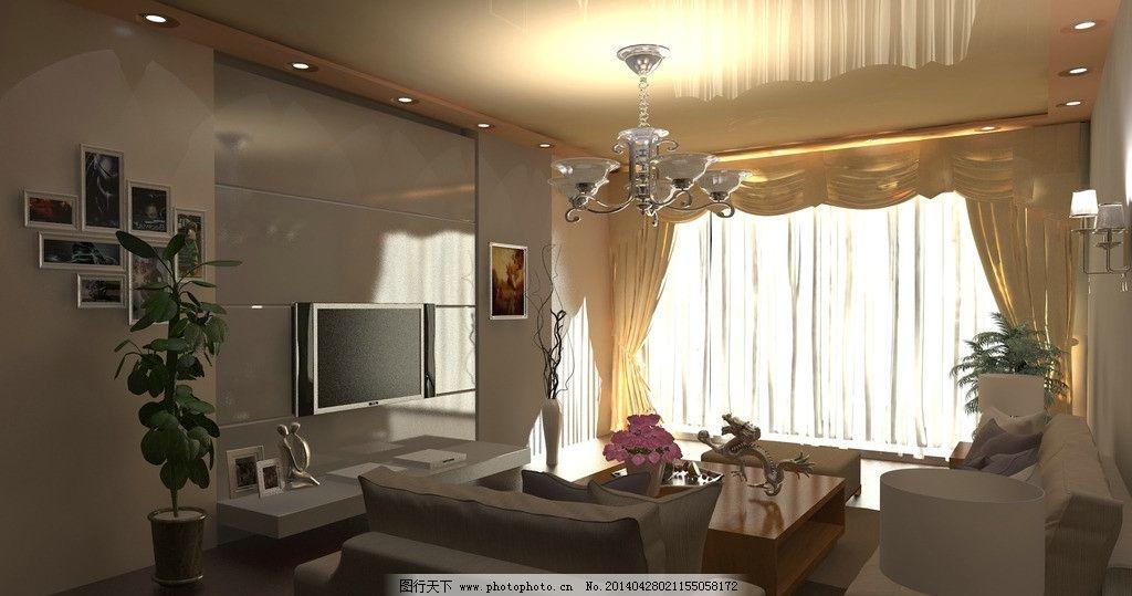 室内客厅效果图 吊顶 沙发组 电视墙 窗帘