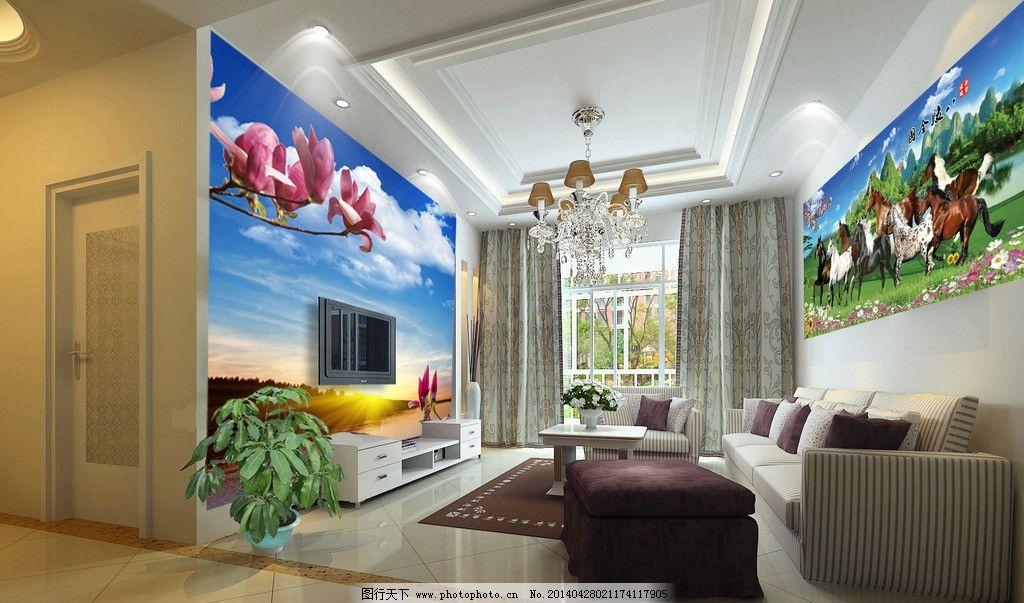 电视背景墙 装修 室内装修 地板 吊顶 天花板 灯 灯光 沙发