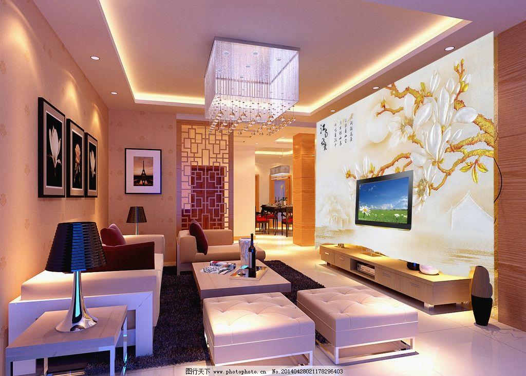 电视背景墙 装修 室内装修 地板 吊顶 天花板 灯 灯光 有框画