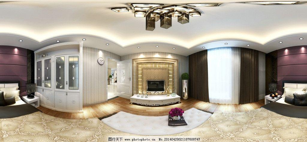 360全景图 户型效果图 装修 房地产 全景图 户型装修 360全景 3d效果