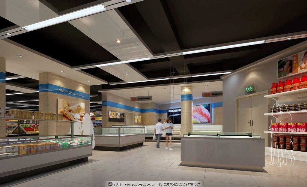 商场服务中心效果图 商场室内效果图
