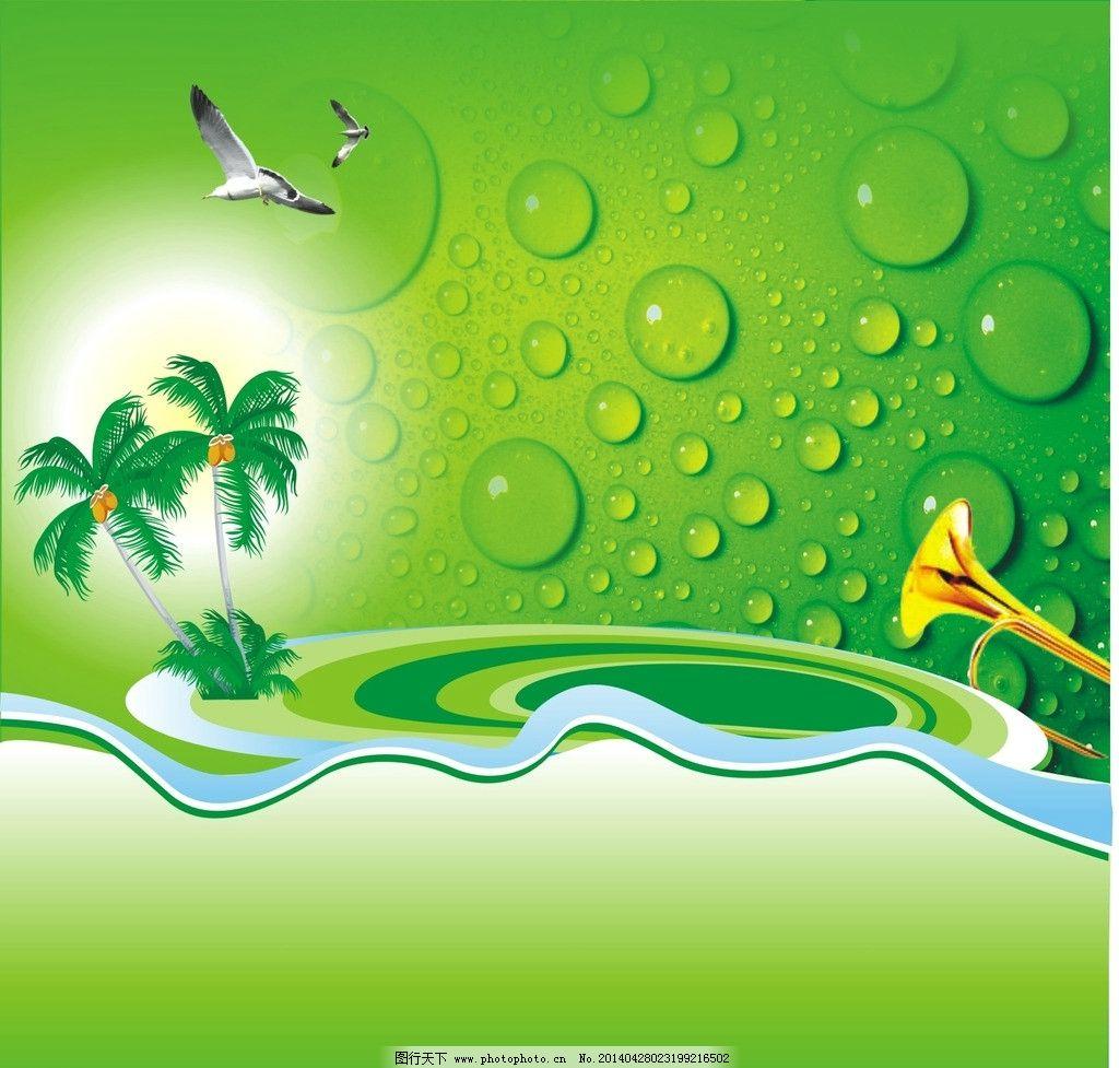 绿色背景 线条 边框 图案 设计 素材 背景 日常生活 矢量人物 矢量