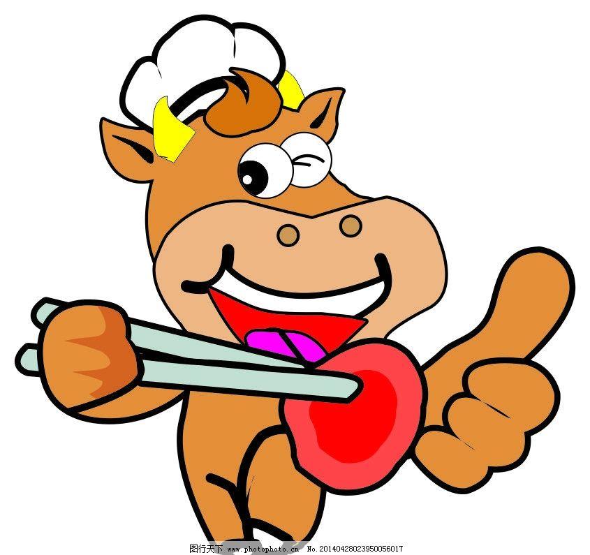 卡通牛的矢量图 卡通 牛 厨师 牛肉 动物 其他人物 矢量人物 矢量 cdr