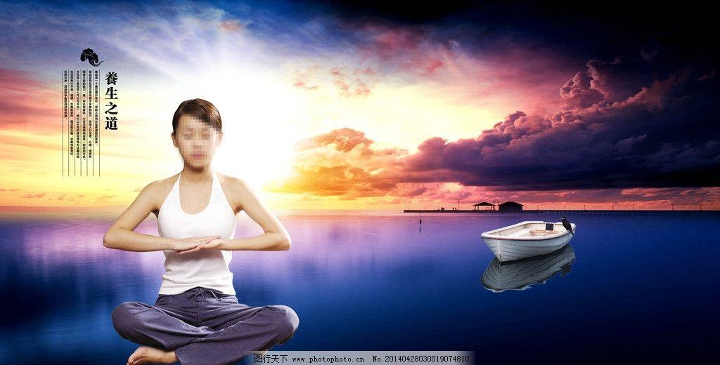 瑜伽微信头像背影