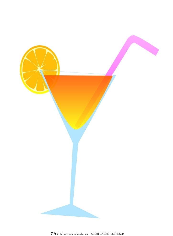 高脚杯 饮料 柠檬 卡通 矢量 清新 可爱 庆祝 节日 其他设计 广告设计