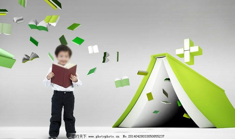 梦幻背景 男孩 拿书的小孩 书本 看书 清凉背景 拿着书的男孩 清新