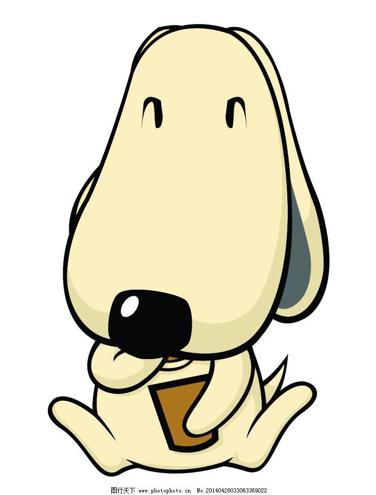 可爱小狗免费下载 动物