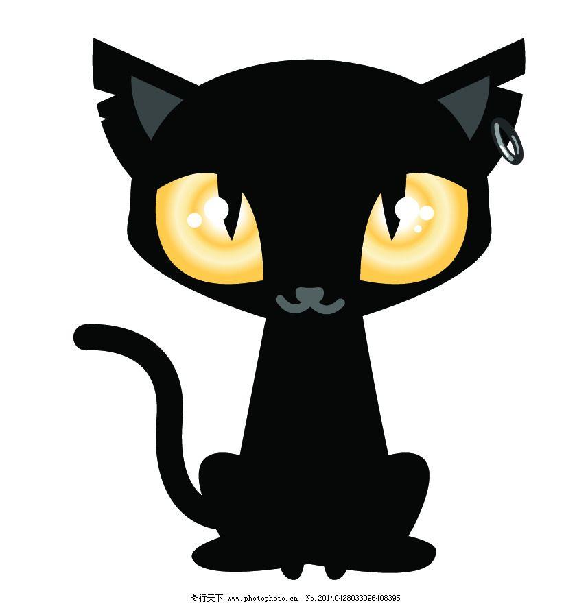 卡通狐狸 卡通狐狸免费下载 分层 黑色 卡通动画 小动物 小狐狸