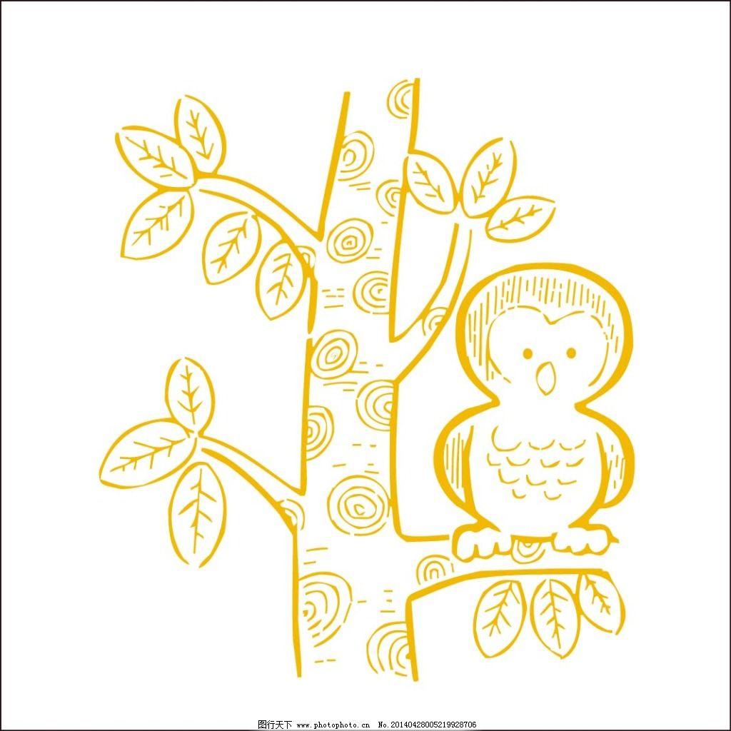 简笔画免费下载 大树 动物 儿童画 可爱 猫头鹰 线条 儿童画 线条