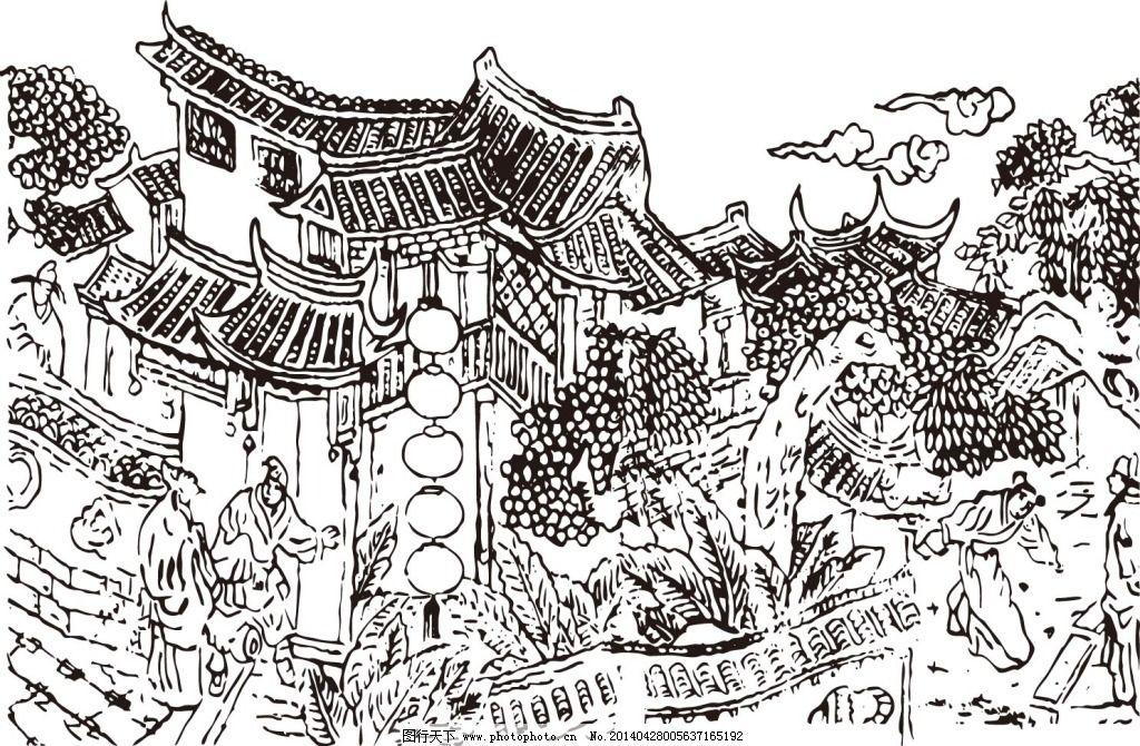 贵州山区老房子简笔画