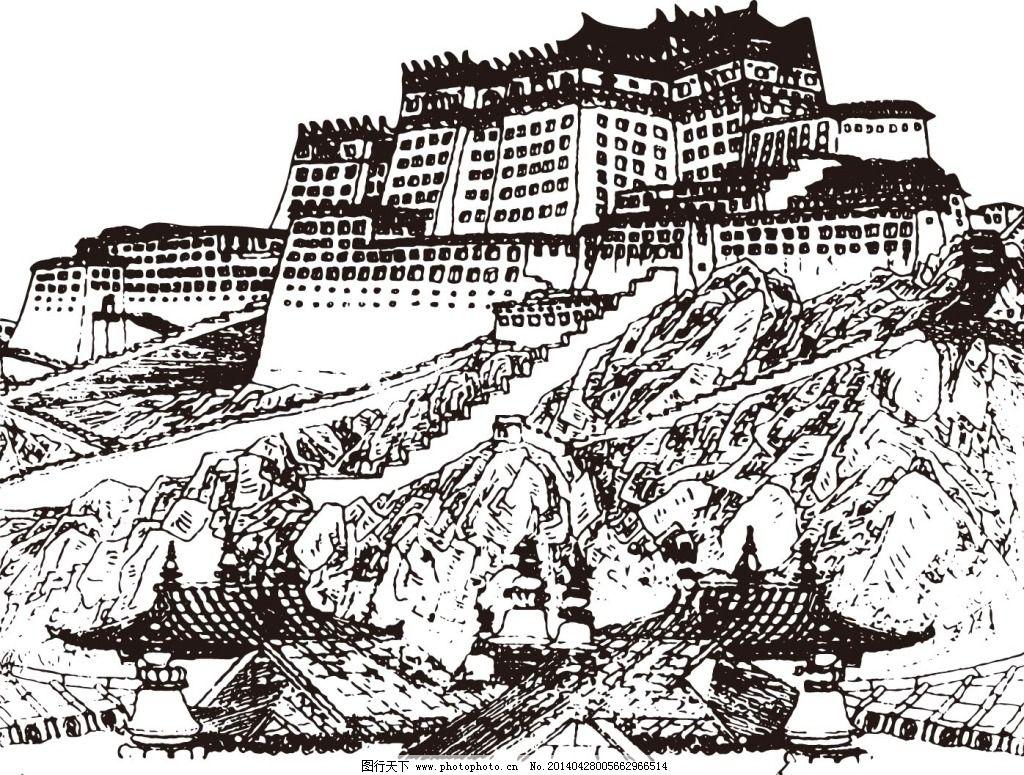 布达拉宫 手绘 素描 西藏