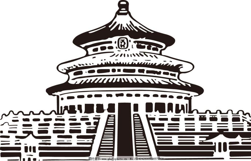 天坛免费下载 北京 景点 手绘 天坛 北京 天坛 景点 手绘 矢量图 建筑