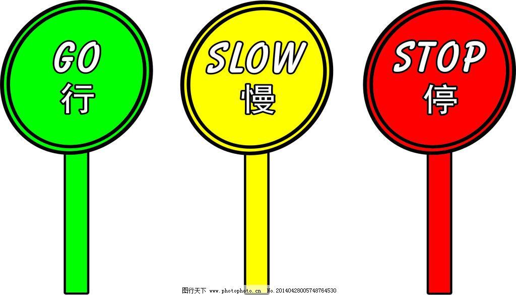 三菱plc红绿灯控制电路图