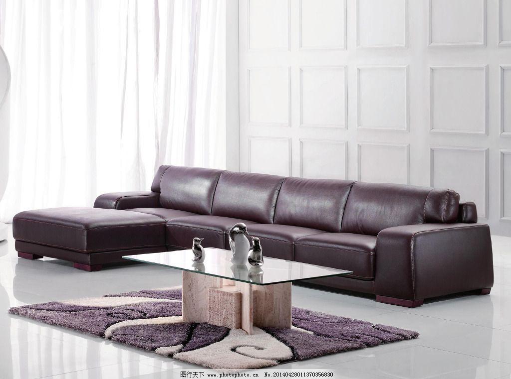 地毯 真皮沙发 真皮沙发 真皮沙发背景 茶几 地毯 装饰素材 室内设计
