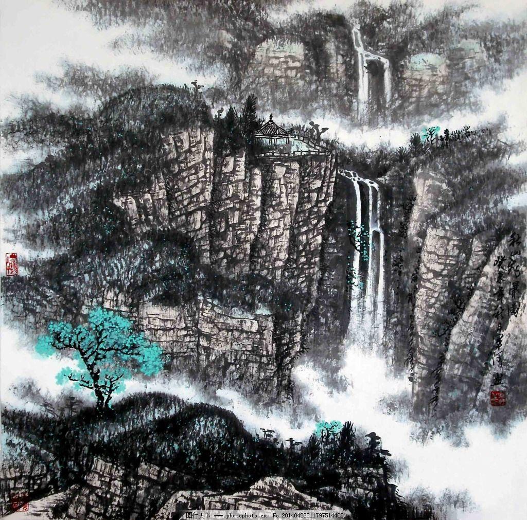 山石瀑布画免费下载 瀑布 山水 瀑布 山水 家居装饰素材 山水风景画