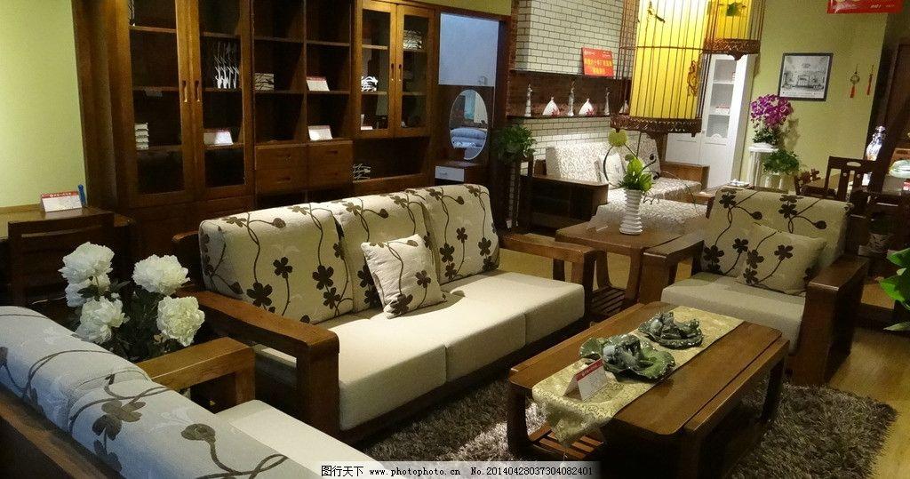 实木沙发 青岛一木 实木家具