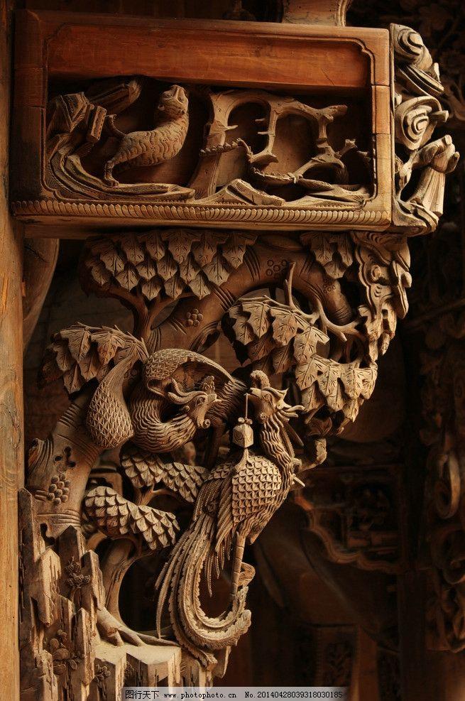 木雕 敦厚堂 古建筑 徽派建筑 园林 木雕类 室内摄影 建筑园林 摄影