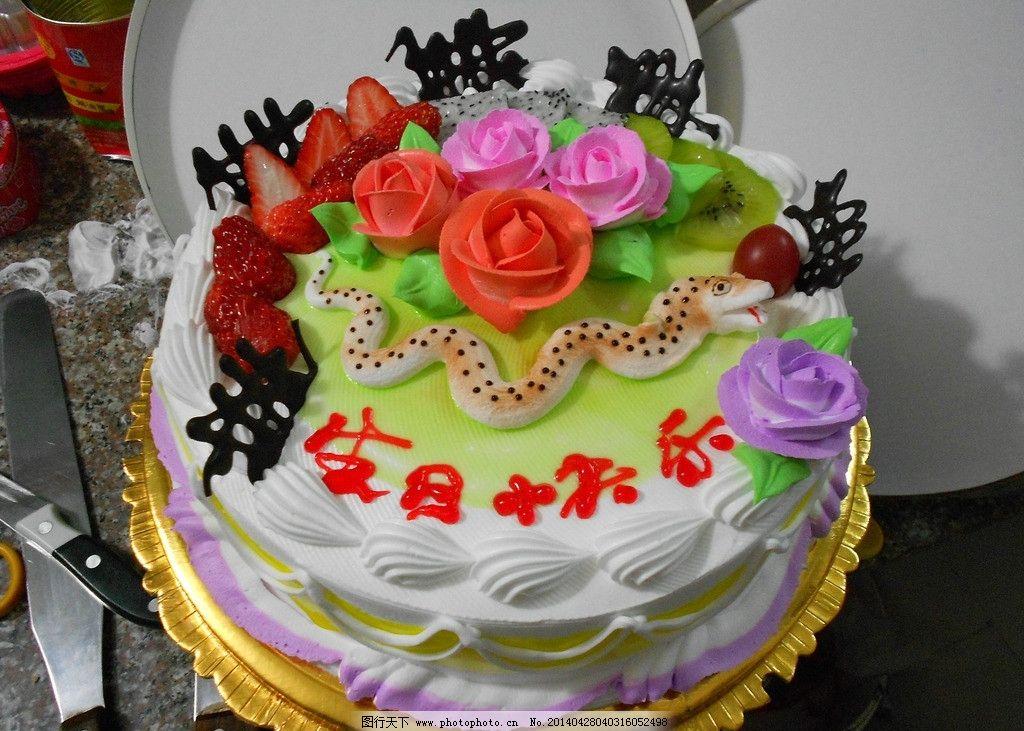 蛋糕 水果 裱花图片