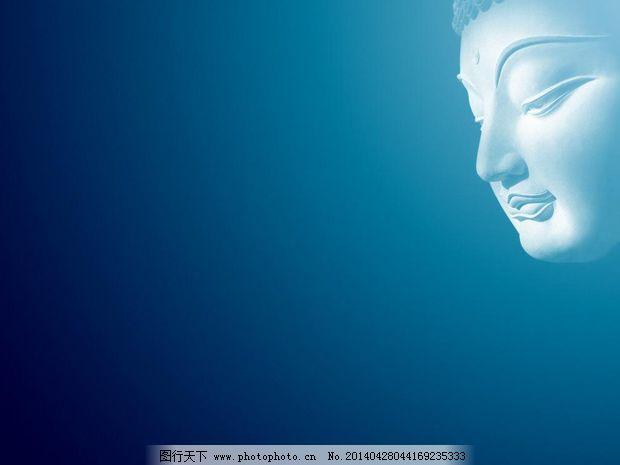 手绘佛教ppt背景图片