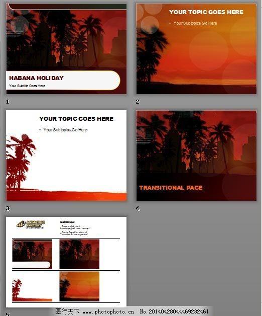 度假村ppt模板 红色背景 椰子树
