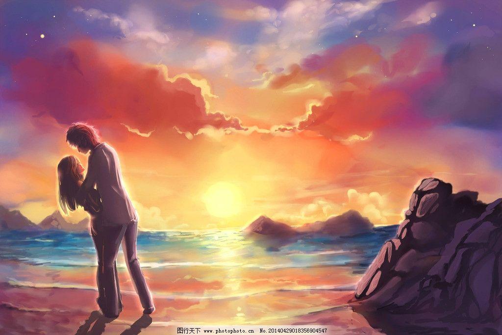 情侣 夕阳 黄昏 爱情 婚姻 动漫人物 动漫动画 设计 256dpi jpg