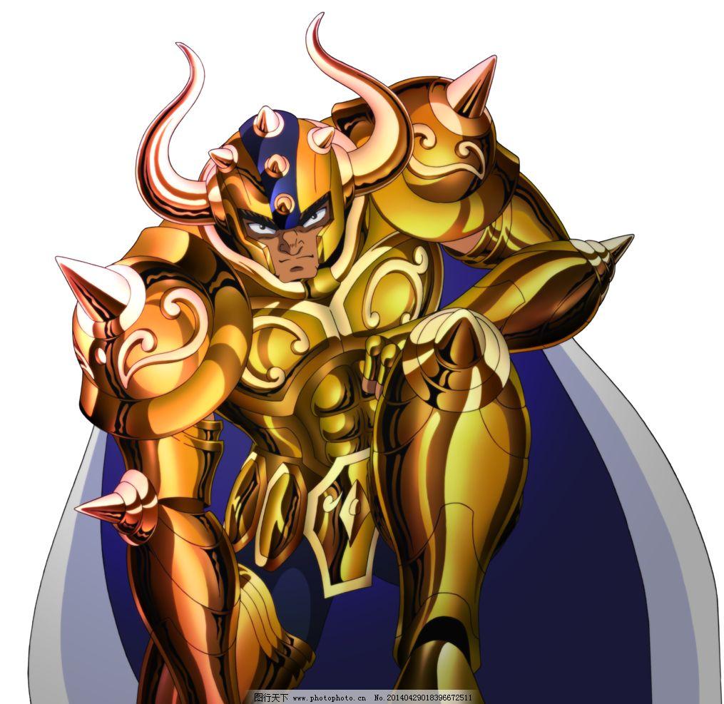 黄金圣斗士图片
