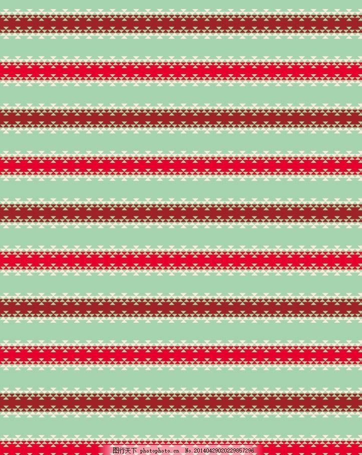 布纹 条纹 色条 图案 花纹 印花 花布 艺术布 纹理 印染花纹 墙纸纹 墙帖 壁纸 底纹 印花图案 移门 图形 图案设计 墙纸图案 简洁图案 花纹花边 几何元素 欧式花边 装饰花纹 花纹设计 最佳图案设计 底纹背景 底纹边框 矢量 EPS
