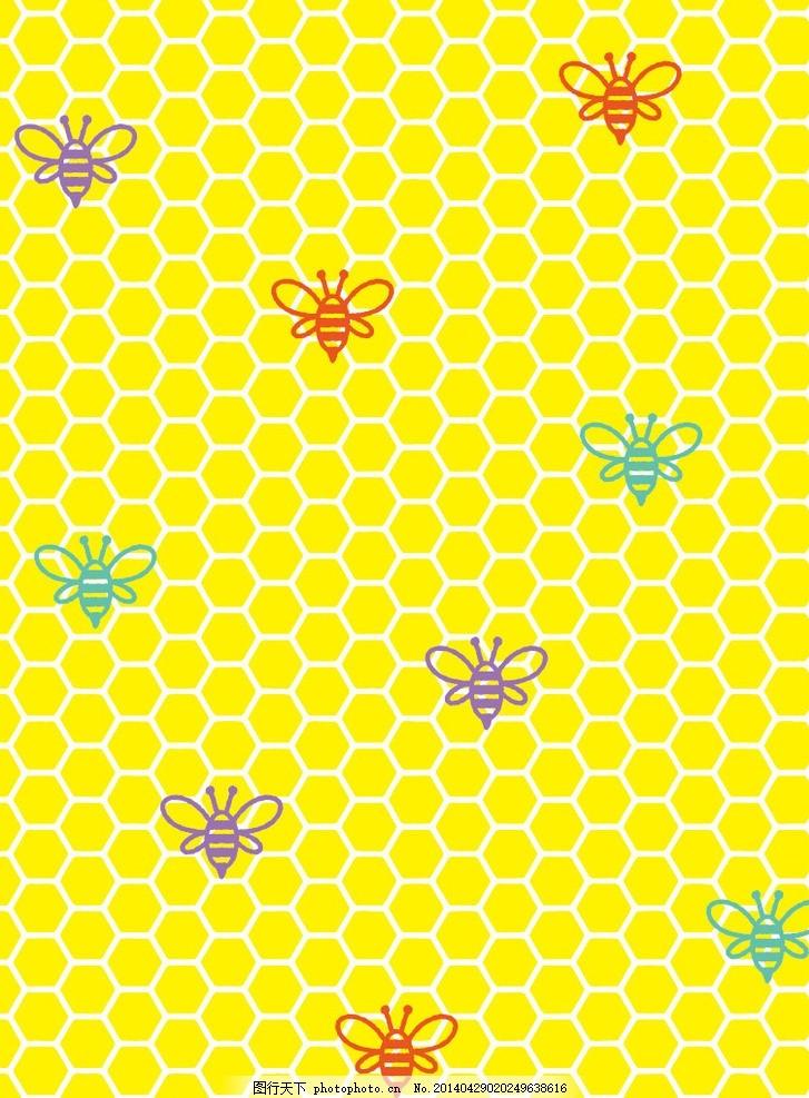蜂蜜 蜜蜂 蜂巢 蜂网 布纹 图案 花纹 印花 花布 艺术布 纹理 印染花纹 墙纸纹 墙帖 壁纸 底纹 印花图案 移门 图形 图案设计 墙纸图案 简洁图案 花纹花边 几何元素 欧式花边 装饰花纹 花纹设计 最佳图案设计 底纹背景 底纹边框 矢量 EPS
