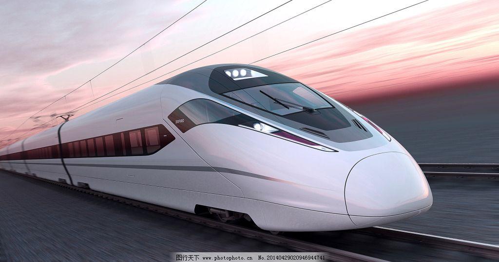 高铁 高铁免费下载 车背景 动车 火车 图片素材 背景图片