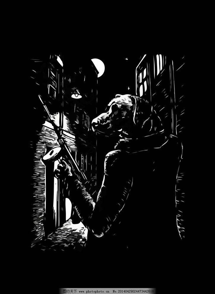 黑夜狗 矢量图 个性印花图 时尚印花图 抽象狗 野生动物 生物世界