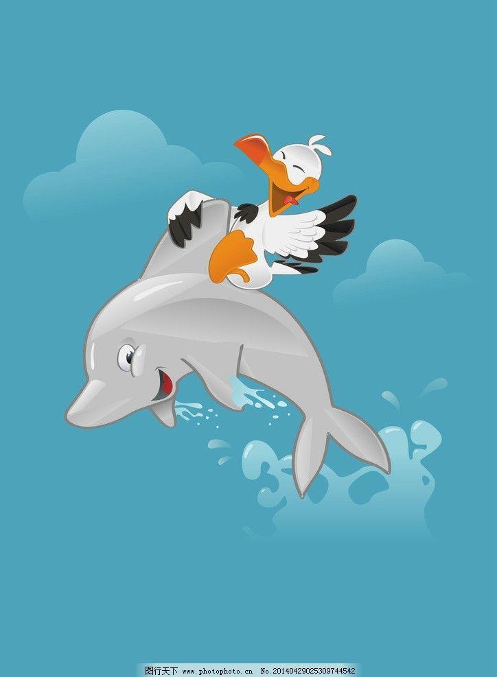 森系 手绘  动物 海豚