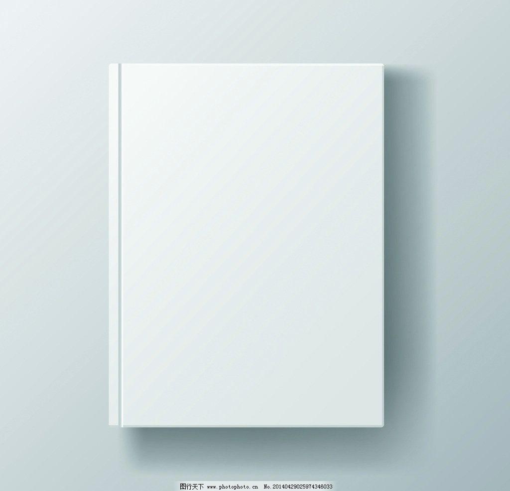 空白封面书本 课本 作业本 手绘 读书 本子 矢量