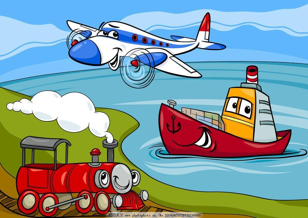 飞机手绘图片卡通