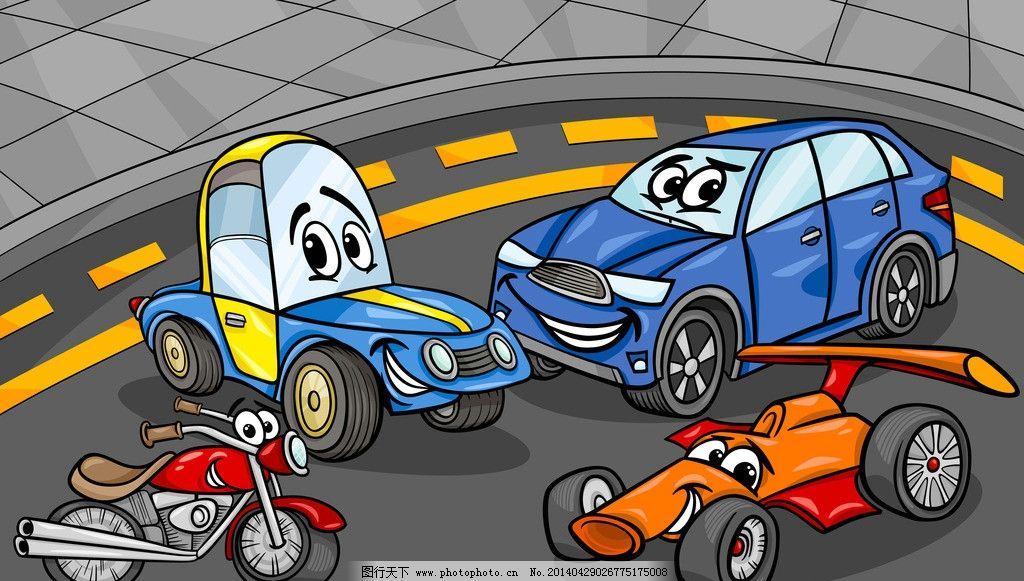 交通工具 出租车 赛车 卡通汽车 手绘 汽车 汽车表情 摩托车 现代科技