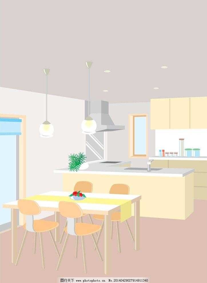 厨房 卡通室内设计 餐桌 手绘 矢量建筑家居