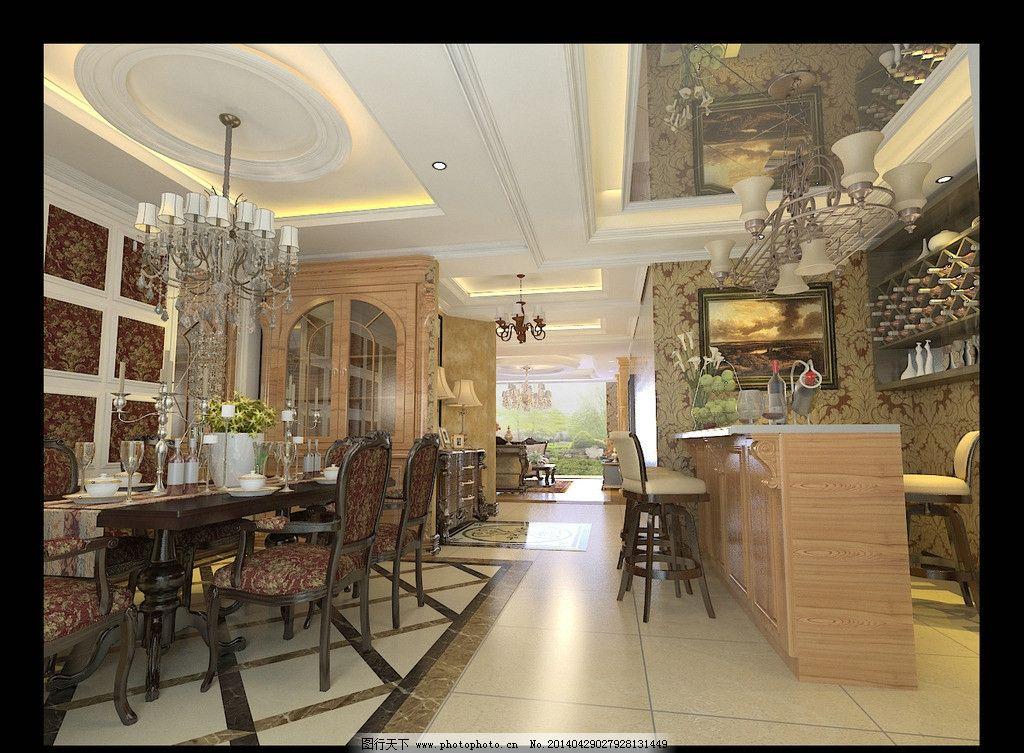 欧式餐厅吧台效果图 欧式 餐厅 3d效果图 黄色 奢华 木质 吧台 圆形