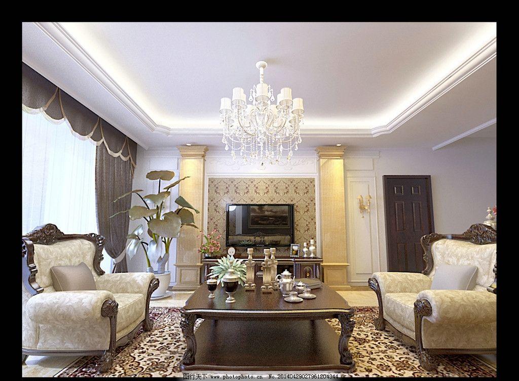 客厅效果图 欧式      3d效果图 黄色 奢华 木质 跌级吊顶 电视背景墙